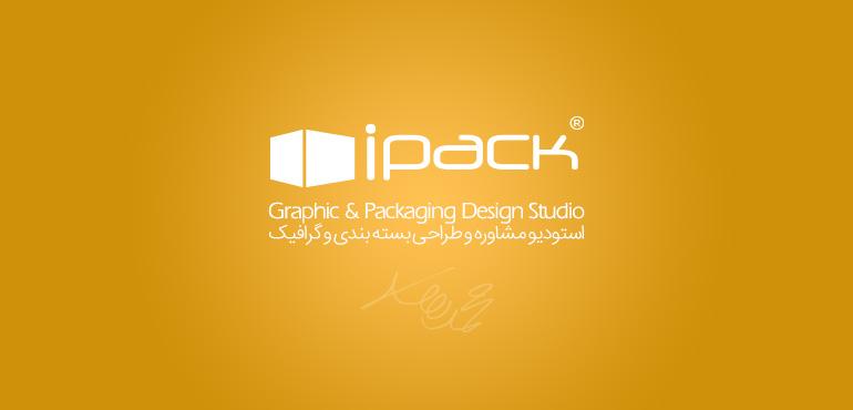 رونمایی از سایت جدید استودیو آی پک