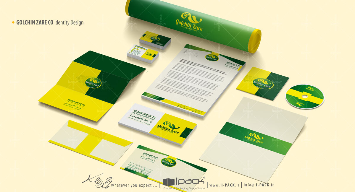 طراحی و چاپ هویت بصری و ست اداری شرکت خشکبار گلچین زارع